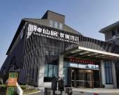 仙居神仙居·景瀾酒店