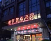 鄭州唯愛智選酒店