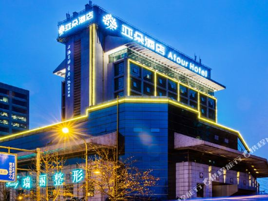 Atour Hotel (Hangzhou West Lake Guyu Road)