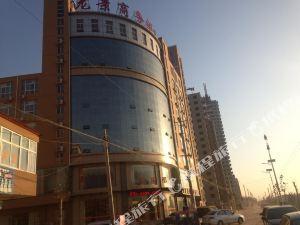 大名邯鄲龍景商務酒店