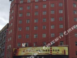仁懷浙商大酒店