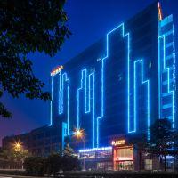 世紀星連鎖艾尚酒店(鄭州鄭東新區高鐵站店)酒店預訂