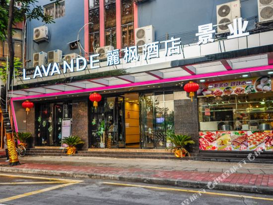 Book Guangzhou Hotels With Restaurant
