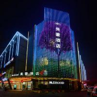 美豪酒店(西安朱雀店)酒店預訂