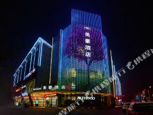 美豪酒店(西安朱雀店)
