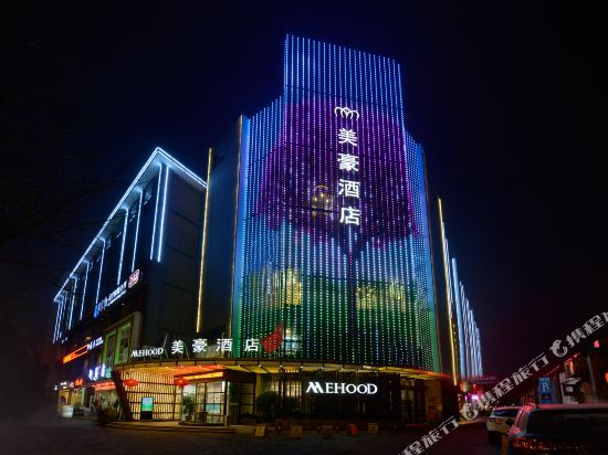 Mehood Hotel (Xi'an Zhuque)