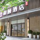 深圳羅湖口岸和頤酒店