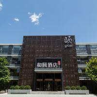 北京中關村軟件園和頤酒店酒店預訂