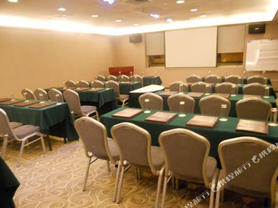 珠海凱迪克酒店(Catic Hotel)會議室