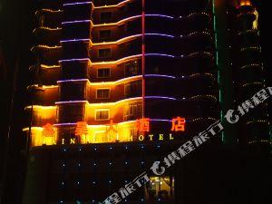 永修鑫昊大酒店
