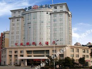 射陽縣河風國際大酒店(鹽城)