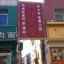 濟陽濟南瑞祥賓館