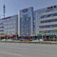 漢庭酒店(天津王頂堤店)酒店預訂