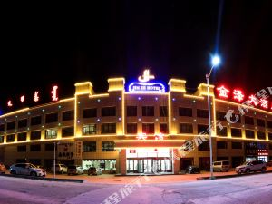 東烏珠穆沁旗金澤大酒店
