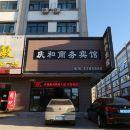 扎蘭屯慶和商務賓館