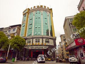 霞浦今典快捷酒店