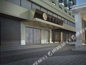 全季酒店(溫州火車站店)(原金茂皇冠大酒店)