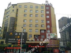 永州凱悅大酒店