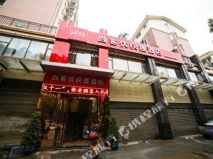 尚客優快捷酒店(京山城中路店)