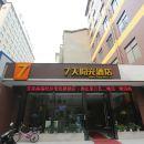 7天連鎖酒店(南昌進賢勝利路店)