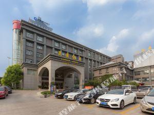 徐州花園飯店