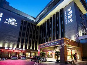 汕頭君潮酒店