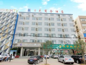 鄧州貝克商務酒店