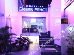 芽莊綠色和平飯店(Green Peace Hotel Nha Trang)