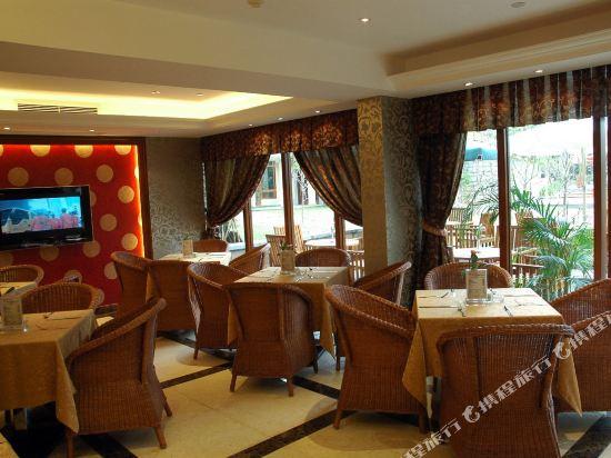中山温泉賓館(Zhongshan Hot Spring Resort)餐廳