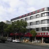 唯景時尚酒店(吳江震澤店)