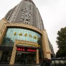 荊門東城國際酒店