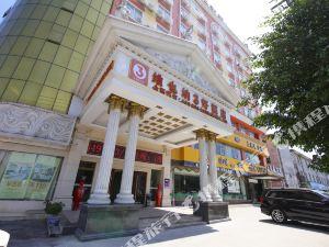 維也納3好酒店(深圳坪梓路店)