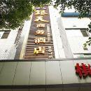 岳陽湘陰銀天賓館