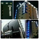 水原絲綢之路觀光酒店(Silkroad Tourist Hotel Suwon)
