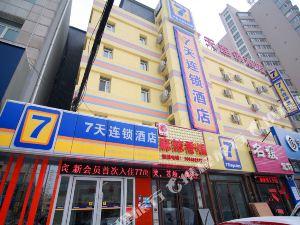 7天連鎖酒店(吉林龍潭區政府店)