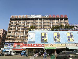 7天連鎖酒店(深圳東門中心店)