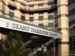 格蘭德海港酒店(Grand Harbour Hotel)