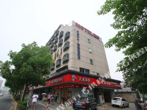 如家驛居酒店(上海浦東南路八佰伴店)