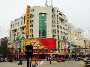 定西金太陽大酒店