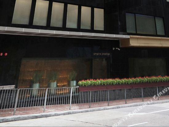 香港皇悅卓越酒店(Empire Prestige Causeway Bay)外觀