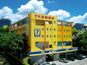 7天優品酒店(深圳景田北店)