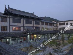 歙縣浦錦佳人酒店(漁梁壩景區)
