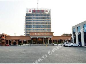 淄博魯中大酒店