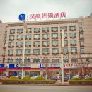 漢庭酒店(海安汽車站店)