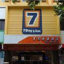 7天連鎖酒店(梅州城西大道店)
