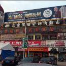 撫州尚城現代商務賓館