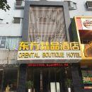 東方精品酒店(淮南龍湖店)