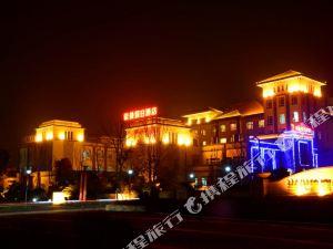 仙桃諾曼假日酒店