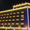 白城東潤大酒店