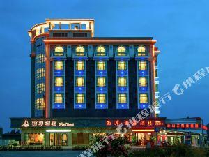 台山西岸酒店